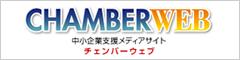 CHAMBERWEB
